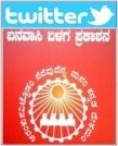 bbp_twitter1